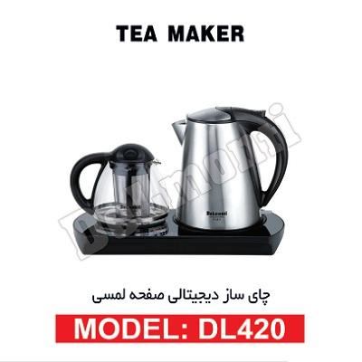 چای ساز دیجیتالی دلمونتی DL420