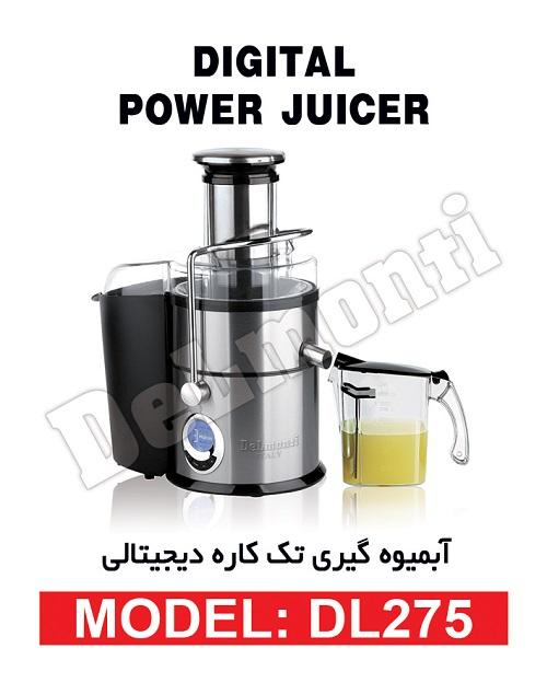 آب میوه گیری دلمونتی DL-275