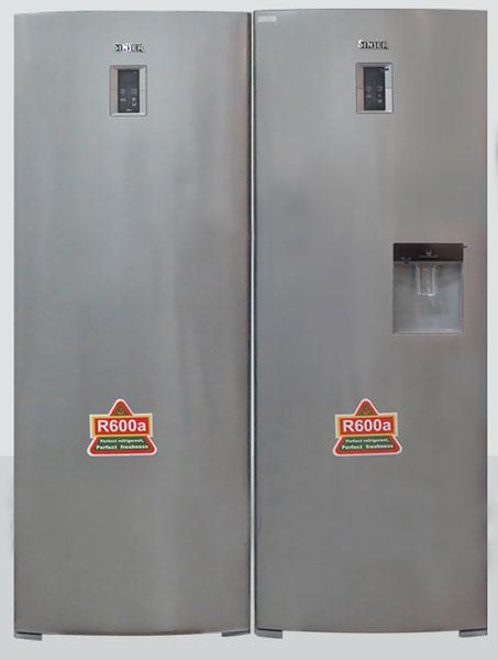 قیمت یخچال پارس 12 فوت